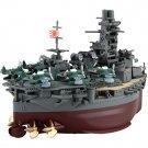 Fujimi Chiba Maru 32 Chibi Maru Fleet Yamashiro (Air Battleship) Model Kit