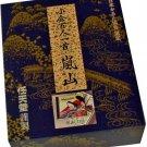Hyakunin Arashiyama (japan import)