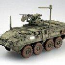 Trumpeter 1/35 M1131 Stryker Fire Support Vehicle (FSV)