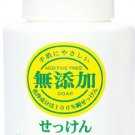 Miyoshi Soap   Hand Wash   Additive Free Hand Soap for Kitchen 250ml