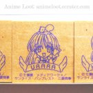 Seraphim Call Rare Stamp Set- 3 Stamps
