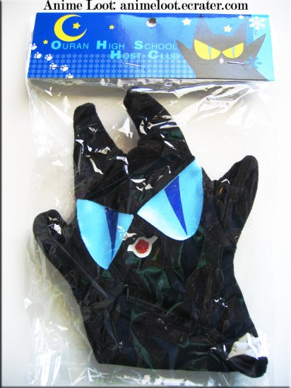 Ouran High School Host Club Black Belzenef Cosplay Puppet