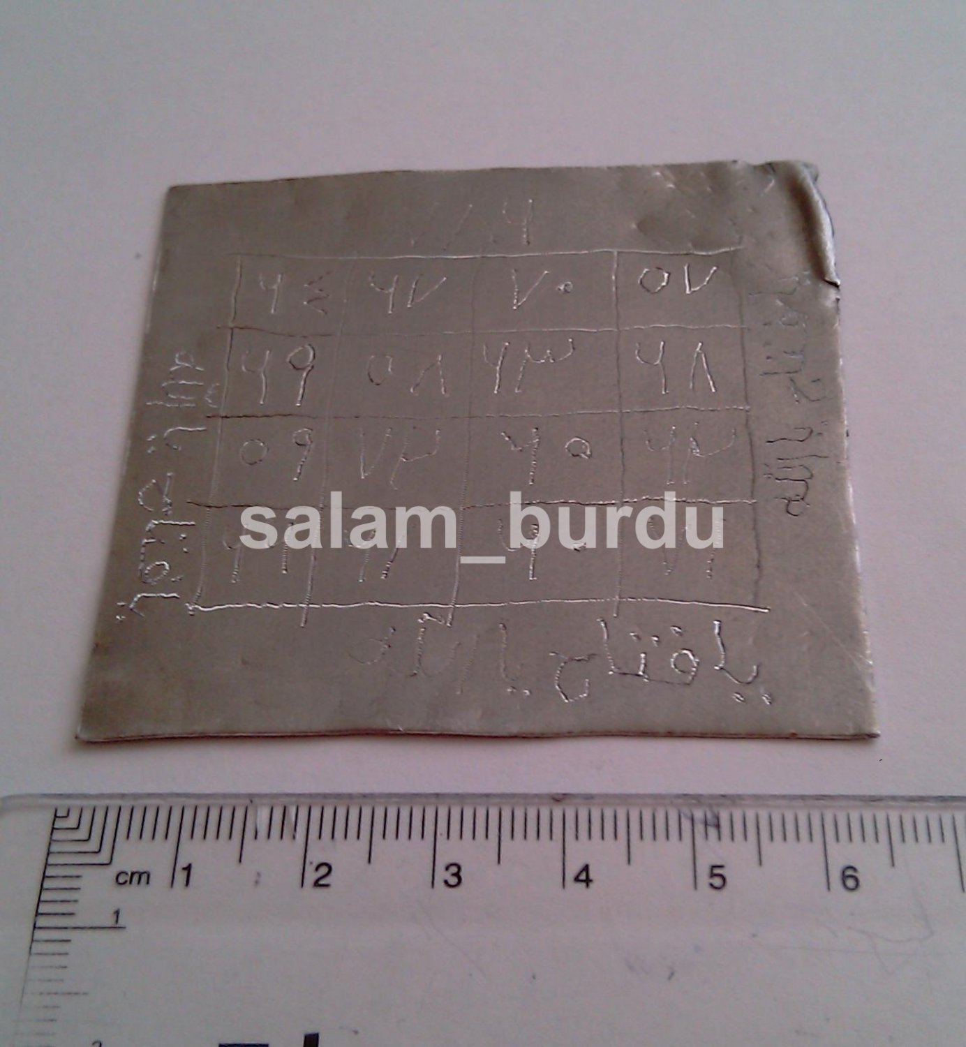 Arabic metal amulet taweez for protection and against black magic