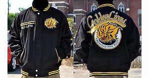 Mens Arkansas Pine Bluff University long sleeve jacket Letterman Coat S-4X