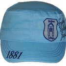 Spelman College Atlanta Blue Captains Cap Baseball Cadet Captains Cap Hat