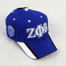 Zeta Phi Beta Blue Baseball Hat Cap Z PHI B baseball cap Zeta Phi Beta