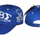 PHI BETA SIGMA FRATERNITY BASEBALL HAT CAP GOMAB BLUE  BASEBALL HAT CAP #3