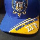 SIGMA GAMMA RHO SORORITY BASEBALL CAP HAT 1922 POODLE CADET CAP Divine 9