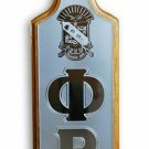 Phi Beta Sigma wood paddle Phi Beta Sigma Mirror Wood paddle plaque 1914