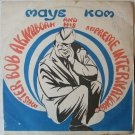 AKWABOAH maye kom SHAKING HIGHLIFE GHANA LP ♬ mp3 soundclip