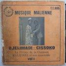 DJELIMADI CISSOKO vol2 DEEP MANDING TRAD CORA BALAFON LP