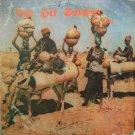 ORCH DO 7 SHIRATI JAZZ / CK JAZZ the hit sound vol3 BENGA AFRO SOUKOUS KENYA ♬