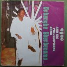 UGBO & HIS PHILOSOPHERS BAND ovbanghe gbevbenomo EDO FUNK HIGHLIFE SOLO SYNTH mp3