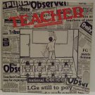 OSAYOMORE JOSEPH & ULELE POWER SOUND teacher ELECTRO EDO FUNK HIGHLIFE DISCO ♬ hear