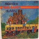 MELODIAS RAIL BAND DU MALI (SUPER RAIL BAND) soundiata AFRO FUNK DEEP MANDING