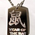 Chinese Calligraphy Year of the RAT Zodiac - Dog Tag w/ Metal Chain Necklace
