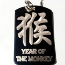Chinese Calligraphy Year of the Monkey Zodiac - Dog Tag w/ Metal Chain Necklace