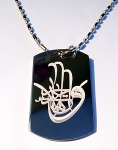 Military Dog Tag Metal Chain Necklace - Hand of Fatima Arabic Urdo Islam Tattoo