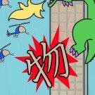 """My World"" Japanese Giant Lizard Parody - Plywood Wood Print Poster Wall Art"