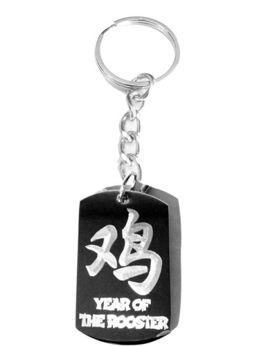 Chinese Character Year of the Rooster Zodiac - Metal Ring Key Chain Keychain
