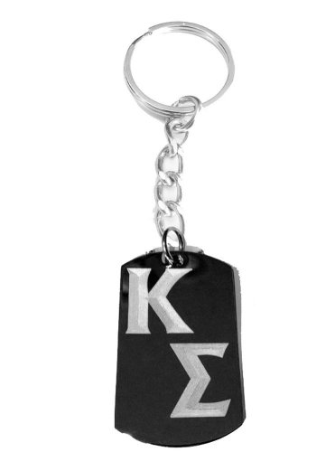 Fraternity Frat House Greek Symbol Kappa Sigma - Metal Ring Key Chain Keychain