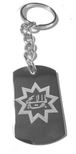 Bahai Baha'i Faith Nine 9 Point Pointed - Metal Ring Key Chain Keychain
