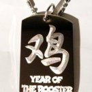 Chinese Character Year of the Rooster Zodiac - Dog Tag w/ Metal Chain Necklace