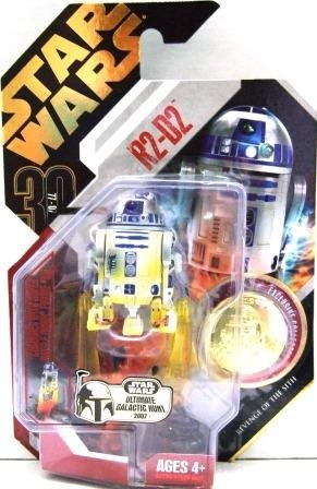 2007 - R2-D2 - Action Figure - Hasbro - Star Wars - Ultimate Galactic Hunt - Revenge of the Sith