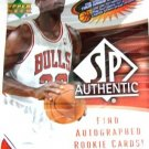 2004-05 Upper Deck SP Authentic NBA Basketball Card Set Series I  #1-90