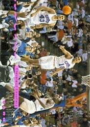 1992/93 - NBA Basketball - Cleveland Cavaliers - Topps - Stadium Club - Super Team - Card #5 of 27