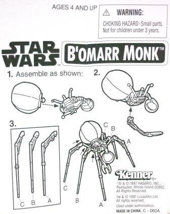 1997/98 - B'Omarr Monk - Star Wars - Internet Website Offer - Toy Action Figure