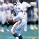 1995 - Dan Marino - Classic - Images Limited - Live Icons - Card # I-11