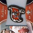 2003 - Brad Johnson - Upper Deck - NFL Sweet Spot - Souvenir Patch - #P-BJ