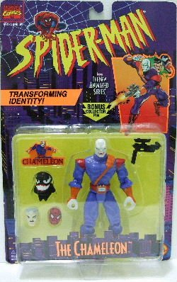 1994 toy biz marvel comics spiderman the new