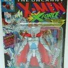 1992 - Toy Biz - Marvel Comics - X-Men - The Uncanny - The Evil Mutants - Stryfe