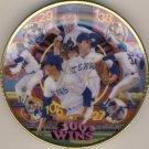 "1990 - Sports Impressions - Nolan Ryan - 300 Wins - The Sports Superstar Collector - 4"" Plate Series"