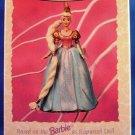 1997 - Hallmark - Keepsake Ornament - Barbie - Rapunzel Doll - 1st in Series - Christmas Ornament