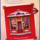 2002 Hallmark Keepsake Christmas Ornament Village Toy Shop