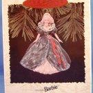 1995 - Hallmark - Keepsake Ornament - Barbie - Holiday Barbie - 4th in Series - Christmas Ornament