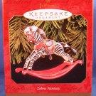 1999 - Hallmark - Keepsake - Zebra Fantasy - 1st in Series - Christmas Ornament