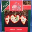 1992 - Hallmark - Keepsake Ornament - Heart Of Christmas - Christmas Ornament