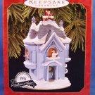 1997 - Hallmark - Keepsake - The Night Before Christmas - Artist's Studio Collection - Ornament
