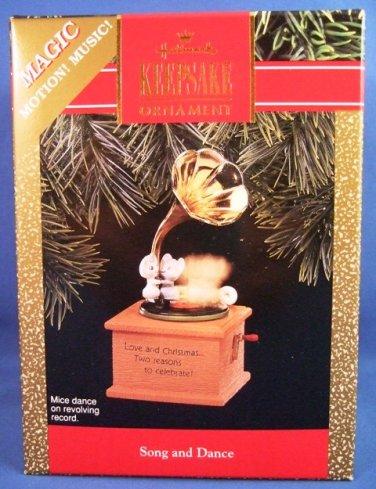1990 - Hallmark - Keepsake - Song and Dance - Motion and Music - Ornament