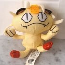 "Mini Nintendo character Burger King meal toy 4"" plush"