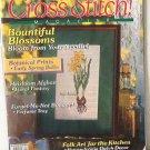 Cross Stitch Magazine #10 Patterns & instruction