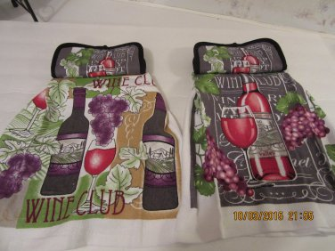 Hanging Potholder Dish Towel, Potholder Dish Towel Set, Kitchen Gift, Housewarming Gift