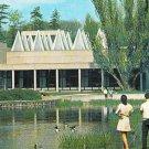 University of York Derwent College Postcard. Mauritron 214375
