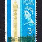 GB QE II Stamp 1965 Post Office Tower 3d MFU Mauritron 78040