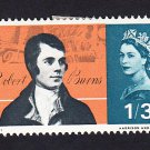 GB QE II Stamp 1966 Bruns 1/3d MM SG686 Mauritron 78047