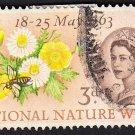GB QE II Stamp 1963 Nature 3d MFU PHOS SG638p Mauritron 78054